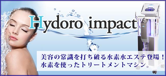 hydoroimpact